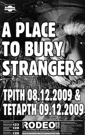 APtBS poster from show in Greece